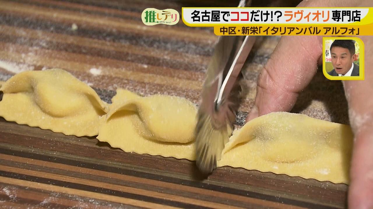 画像14: 名古屋でココだけ!?ラヴィオリ専門店 イタリアンバル