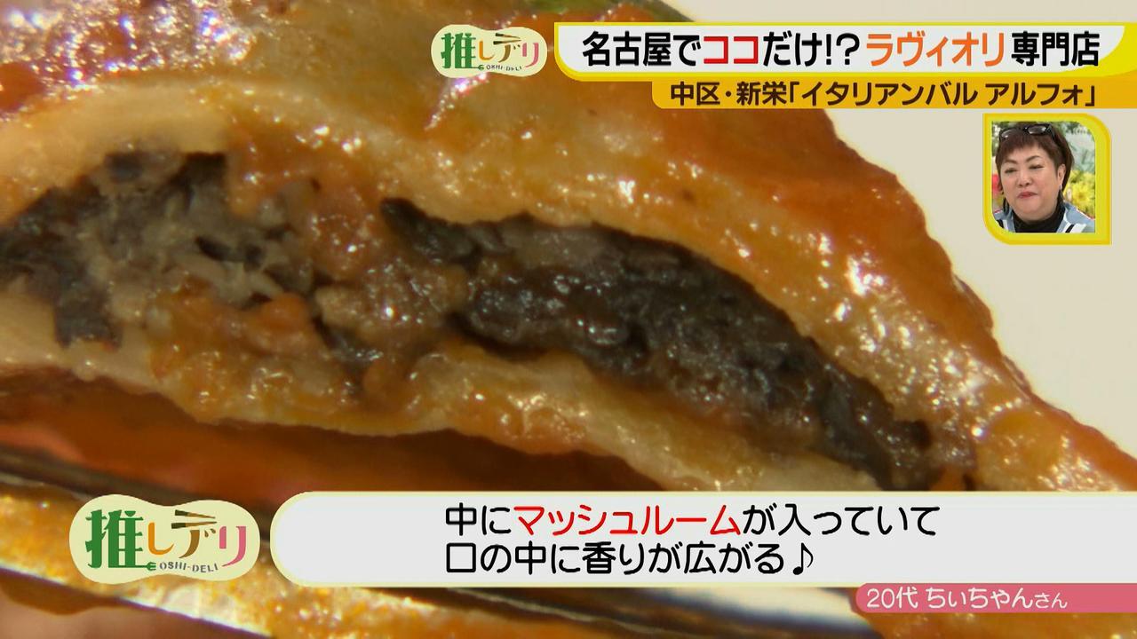 画像9: 名古屋でココだけ!?ラヴィオリ専門店 イタリアンバル
