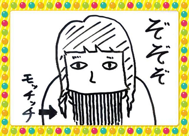 画像: エリちゃんの焼そばのすすり方です 10月21日(土)放送『昼まで待てない!』より