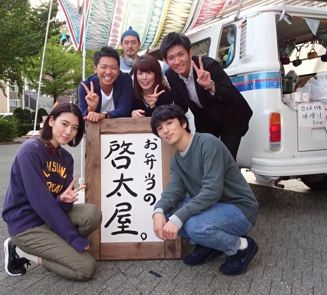 画像1: 上坂嵩 ココに注目!