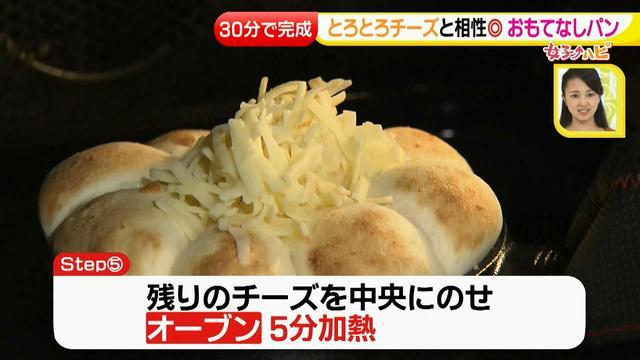 画像20: 30分で完成!超お手軽 自宅で手作りパン
