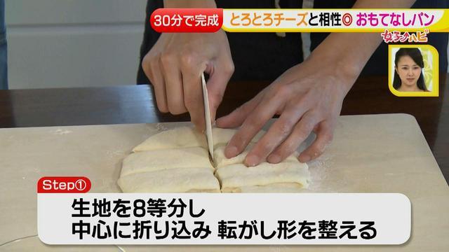 画像13: 30分で完成!超お手軽 自宅で手作りパン