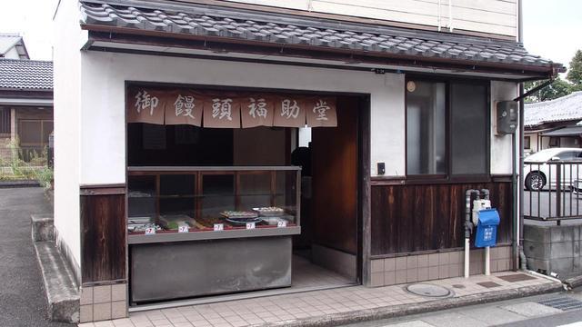 画像7: 東海道と中山道追分の宿場町 滋賀・草津市の旅