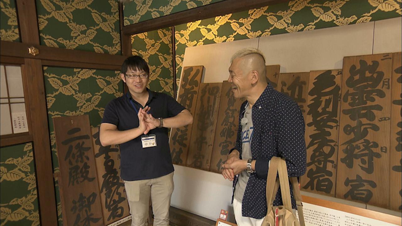 画像4: 東海道と中山道追分の宿場町 滋賀・草津市の旅