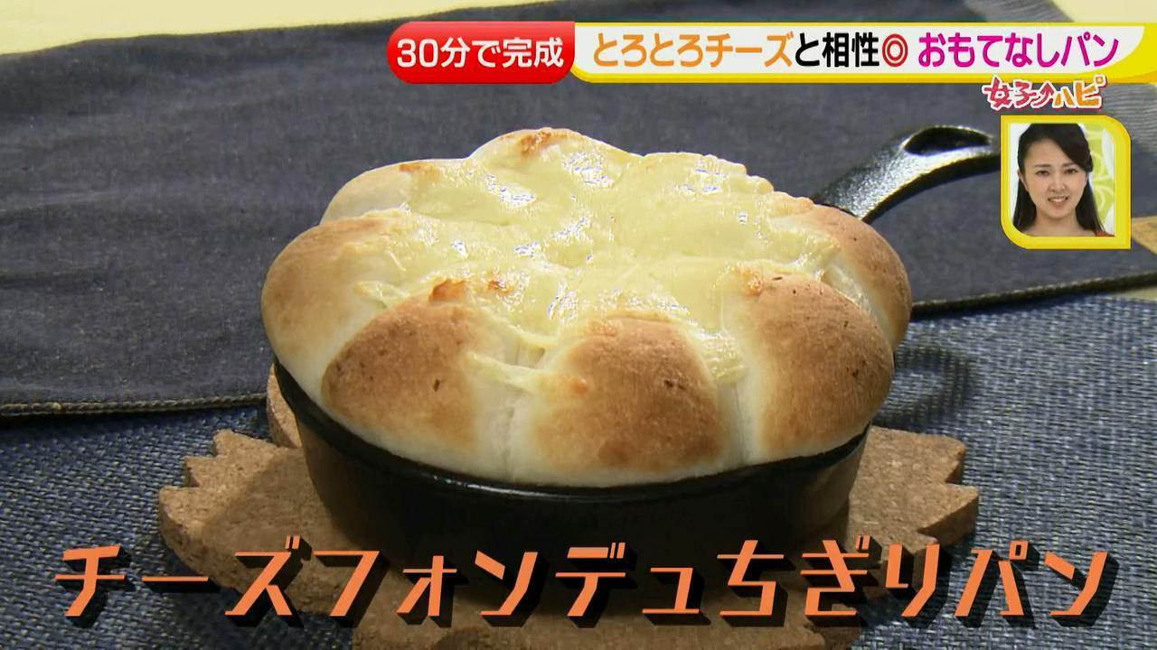 画像21: 30分で完成!超お手軽 自宅で手作りパン