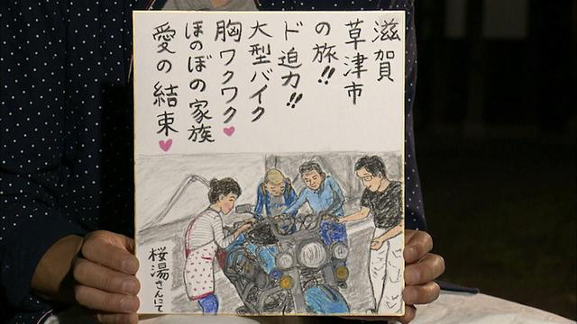 画像10: 東海道と中山道追分の宿場町 滋賀・草津市の旅