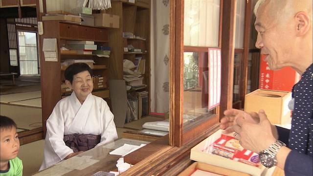 画像6: 東海道と中山道追分の宿場町 滋賀・草津市の旅