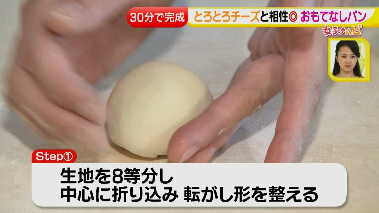 画像15: 30分で完成!超お手軽 自宅で手作りパン