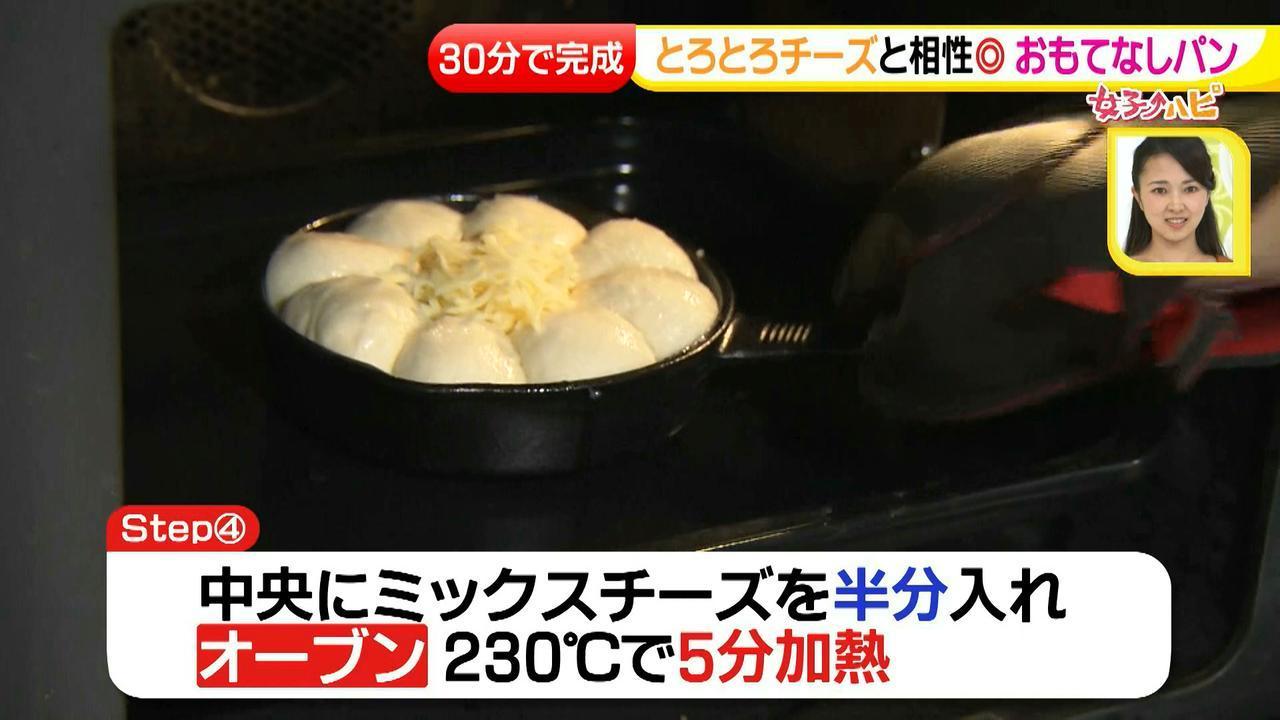 画像19: 30分で完成!超お手軽 自宅で手作りパン