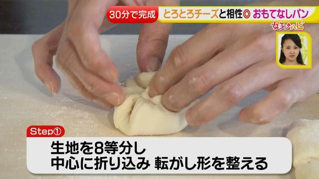 画像14: 30分で完成!超お手軽 自宅で手作りパン