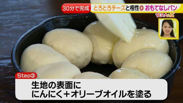 画像18: 30分で完成!超お手軽 自宅で手作りパン