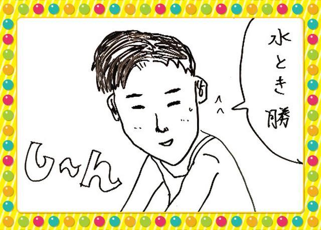 画像: 勝くんのこっそりボケ 10月28日(土)放送『昼まで待てない!』より