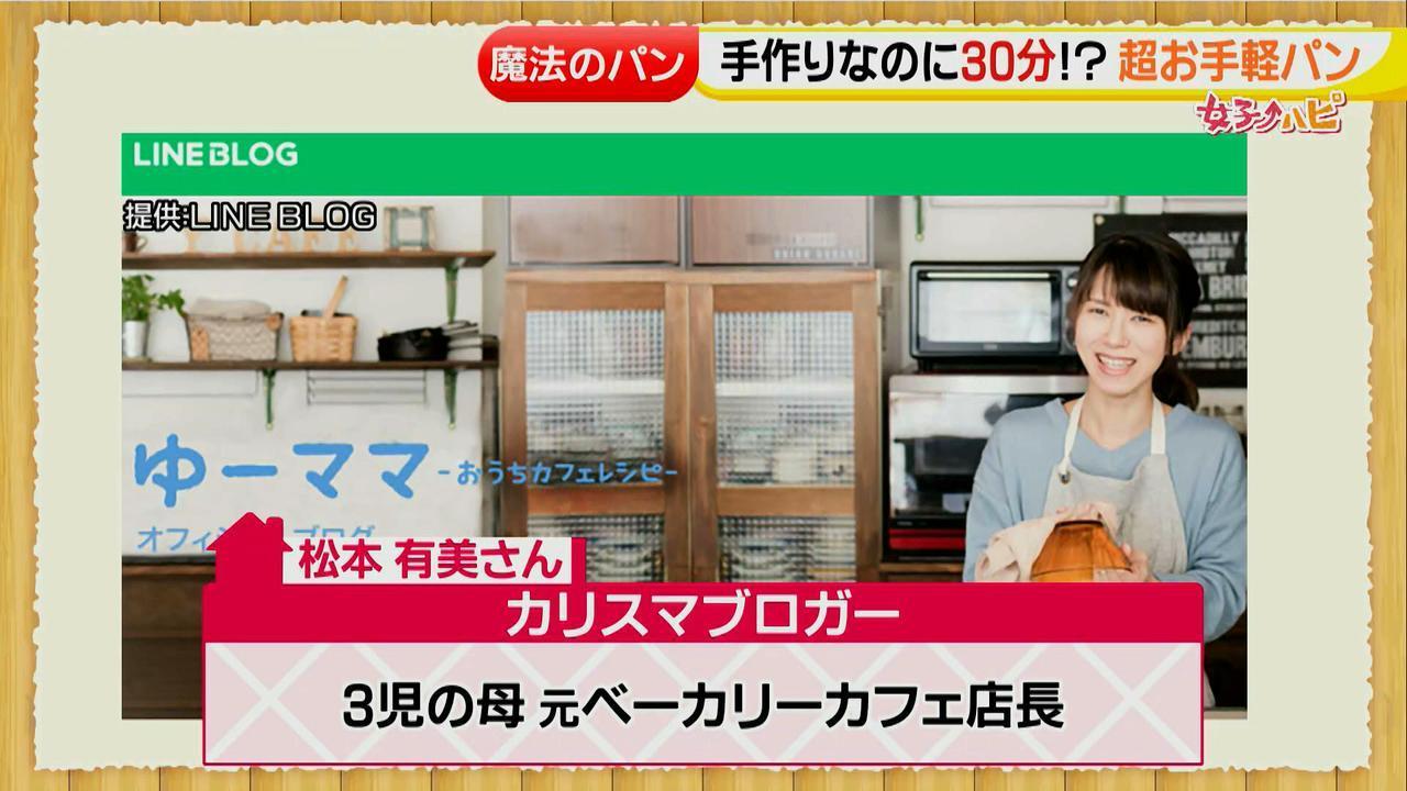 画像9: 30分で完成!超お手軽 自宅で手作りパン