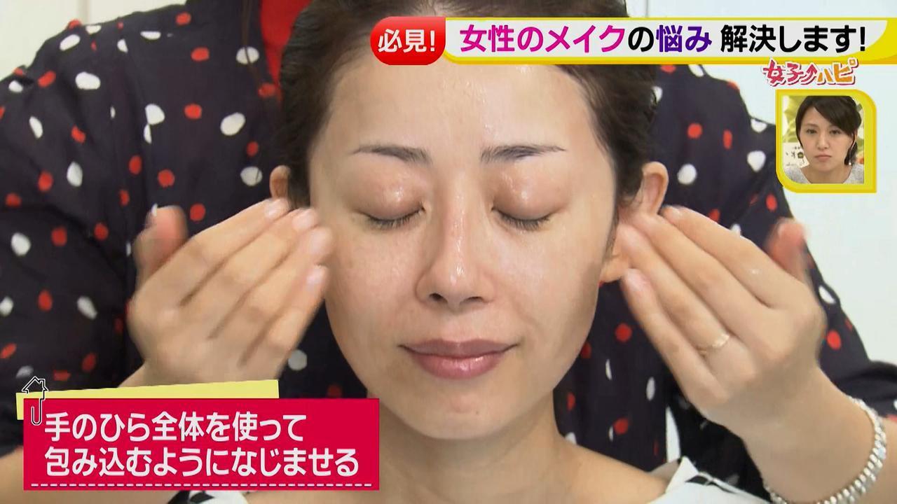 画像29: 絶対失敗しない!メイクテクニックや大顔予防も