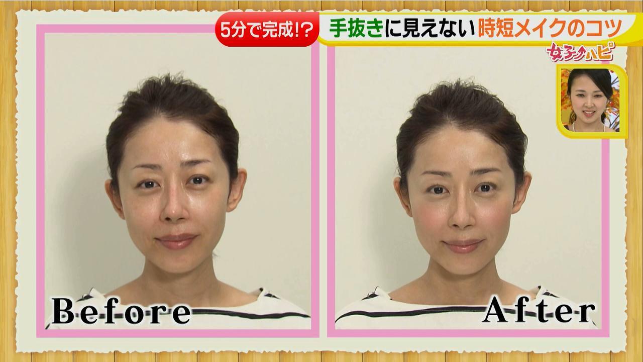 画像14: 絶対失敗しない!メイクテクニックや大顔予防も