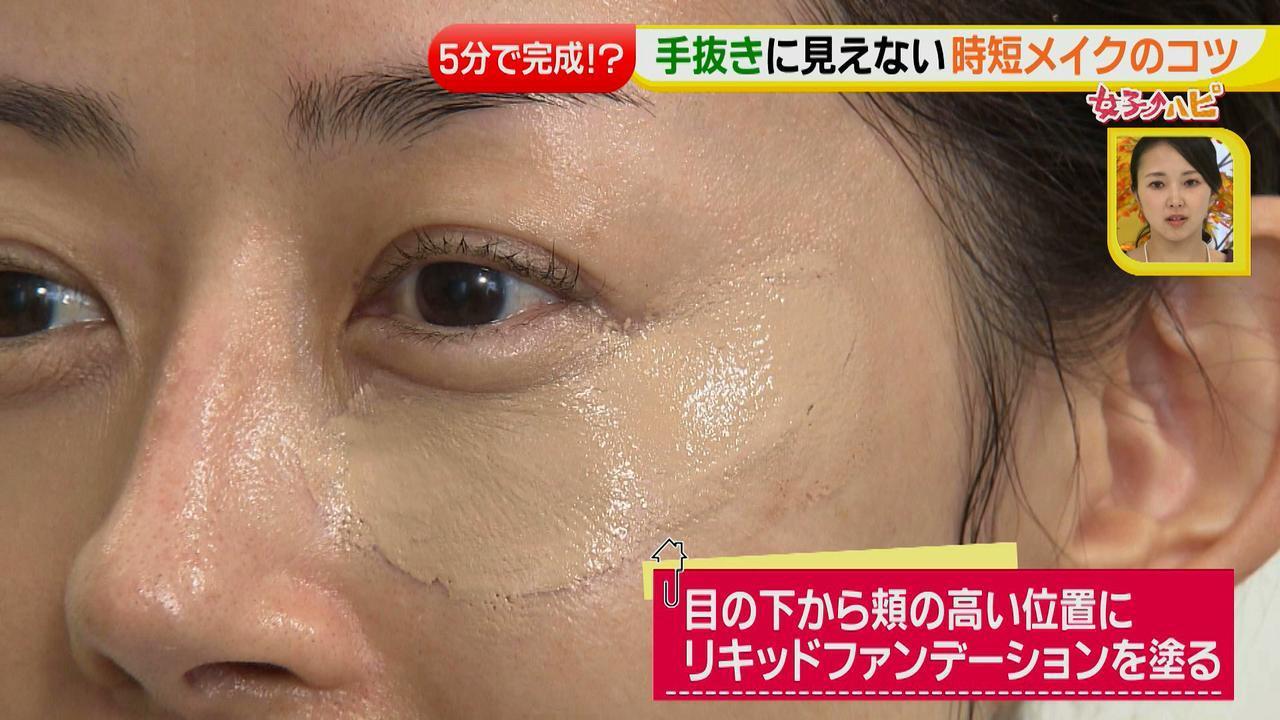 画像4: 絶対失敗しない!メイクテクニックや大顔予防も
