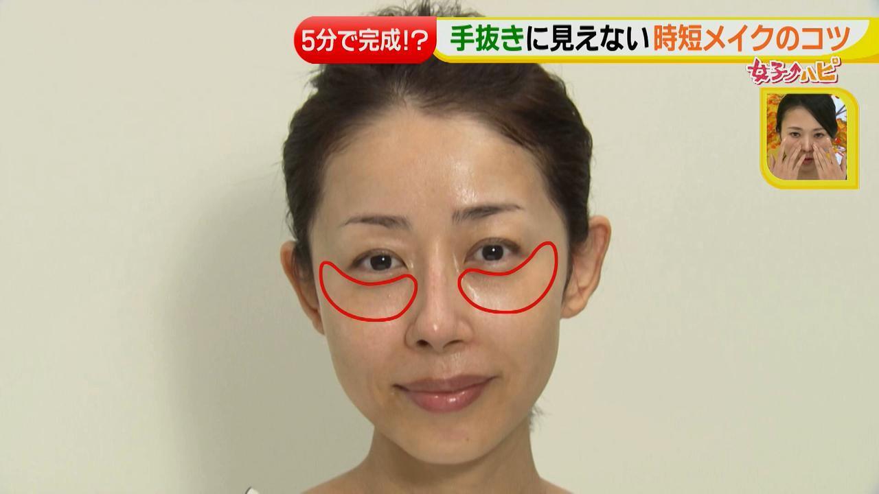 画像3: 絶対失敗しない!メイクテクニックや大顔予防も