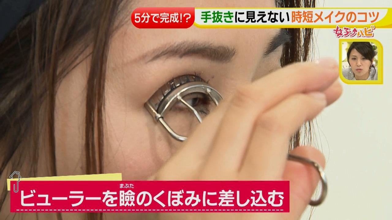 画像8: 絶対失敗しない!メイクテクニックや大顔予防も
