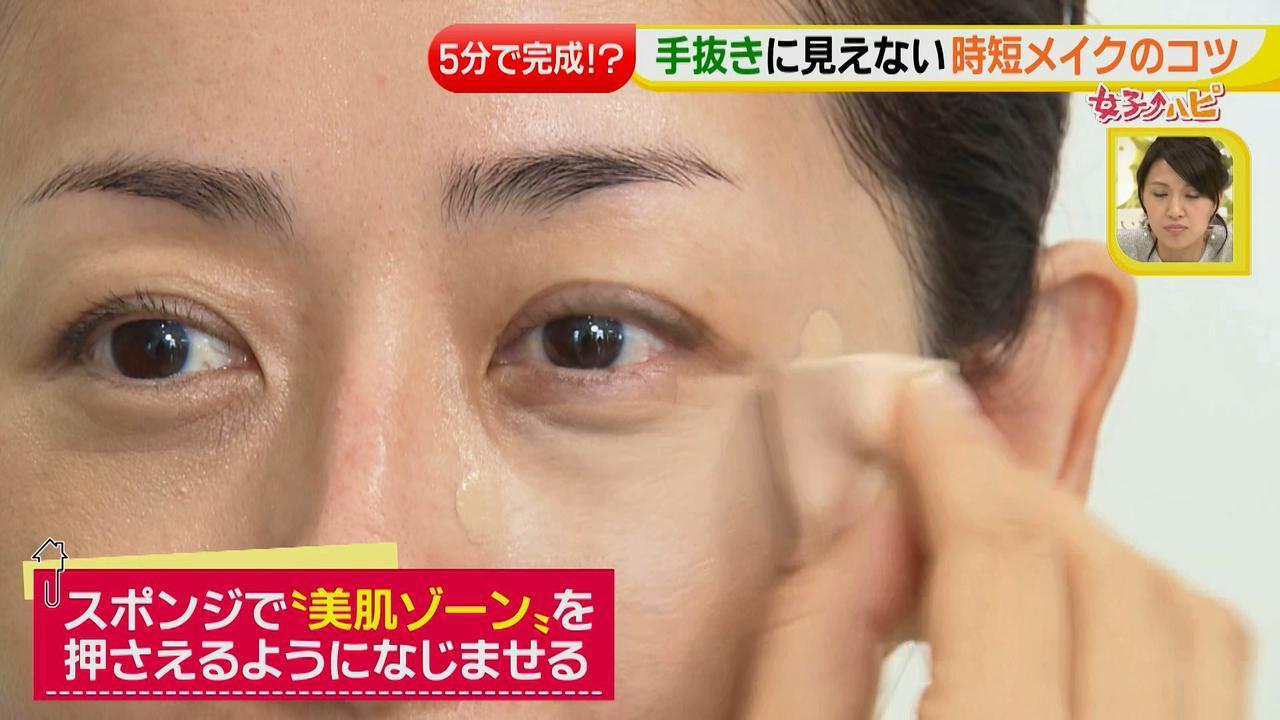 画像5: 絶対失敗しない!メイクテクニックや大顔予防も