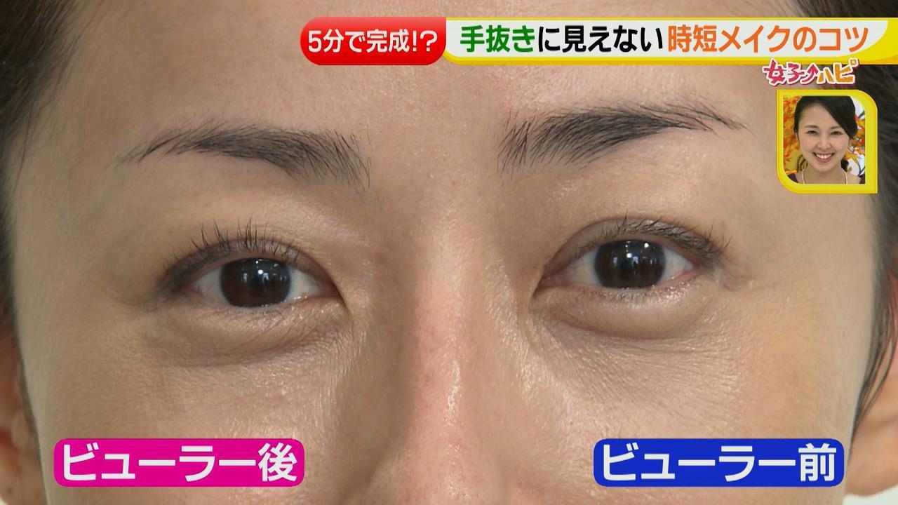 画像10: 絶対失敗しない!メイクテクニックや大顔予防も