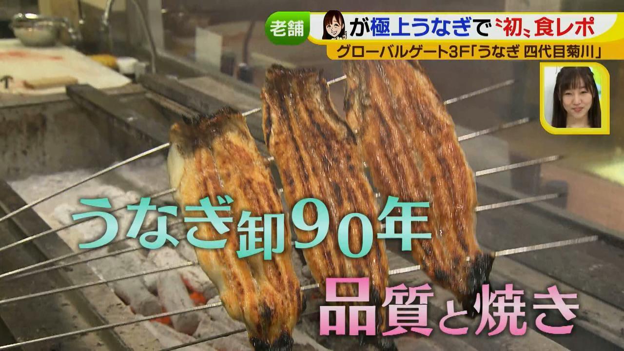 画像12: 新たな名古屋のランドマーク!最新注目スポット