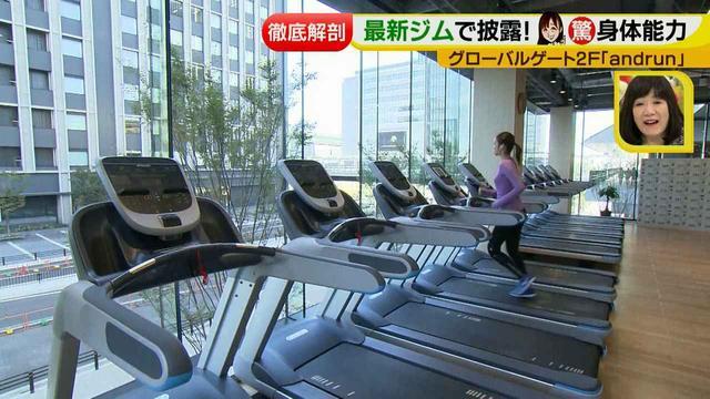 画像7: 新たな名古屋のランドマーク!最新注目スポット
