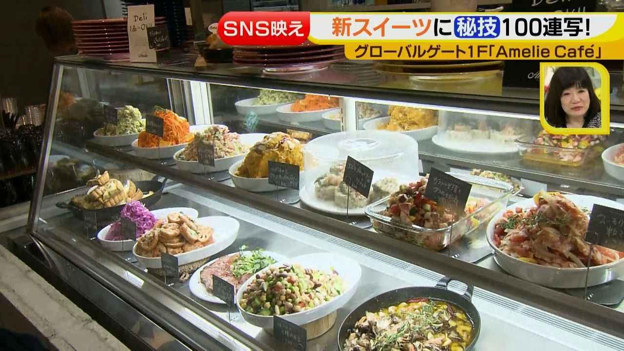 画像3: 新たな名古屋のランドマーク!最新注目スポット