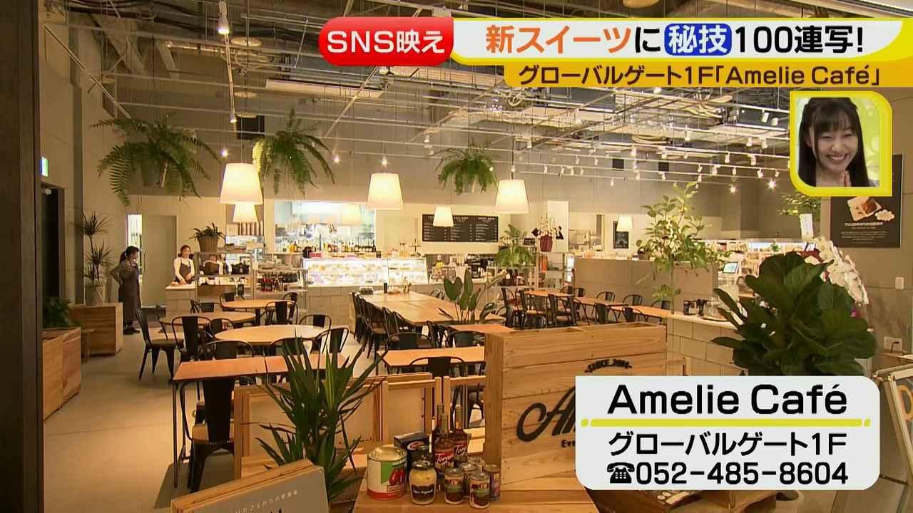 画像2: 新たな名古屋のランドマーク!最新注目スポット