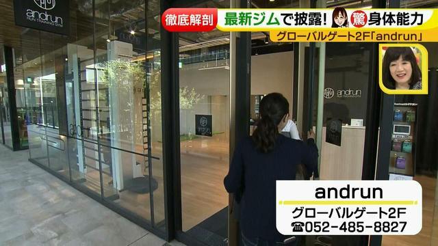 画像6: 新たな名古屋のランドマーク!最新注目スポット