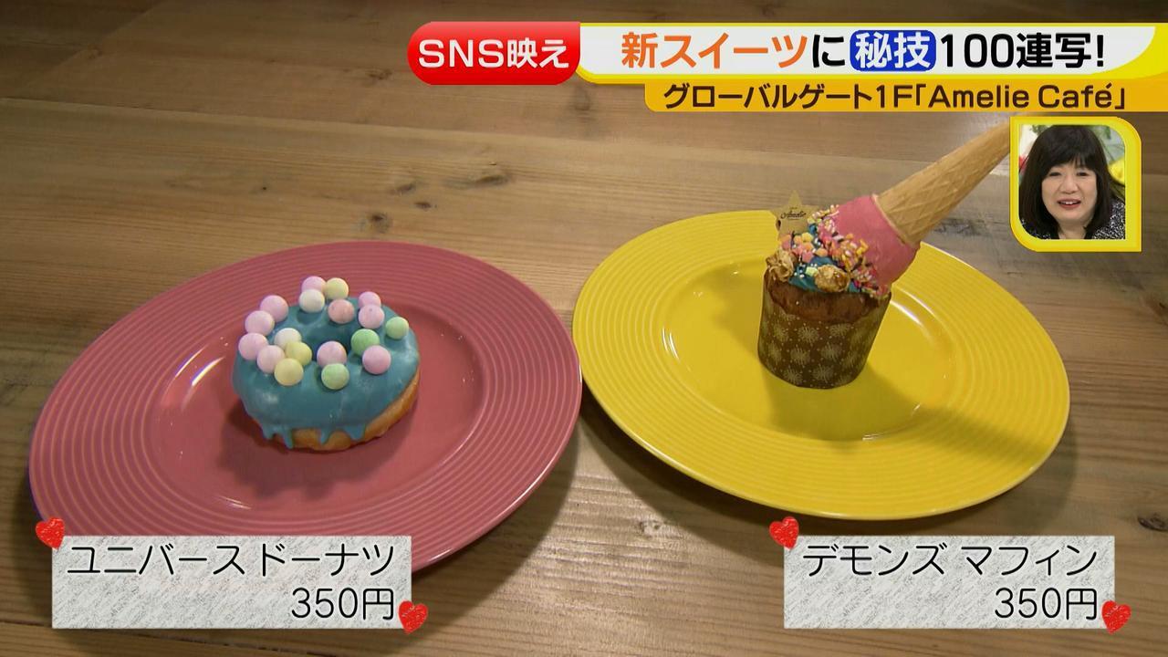 画像5: 新たな名古屋のランドマーク!最新注目スポット