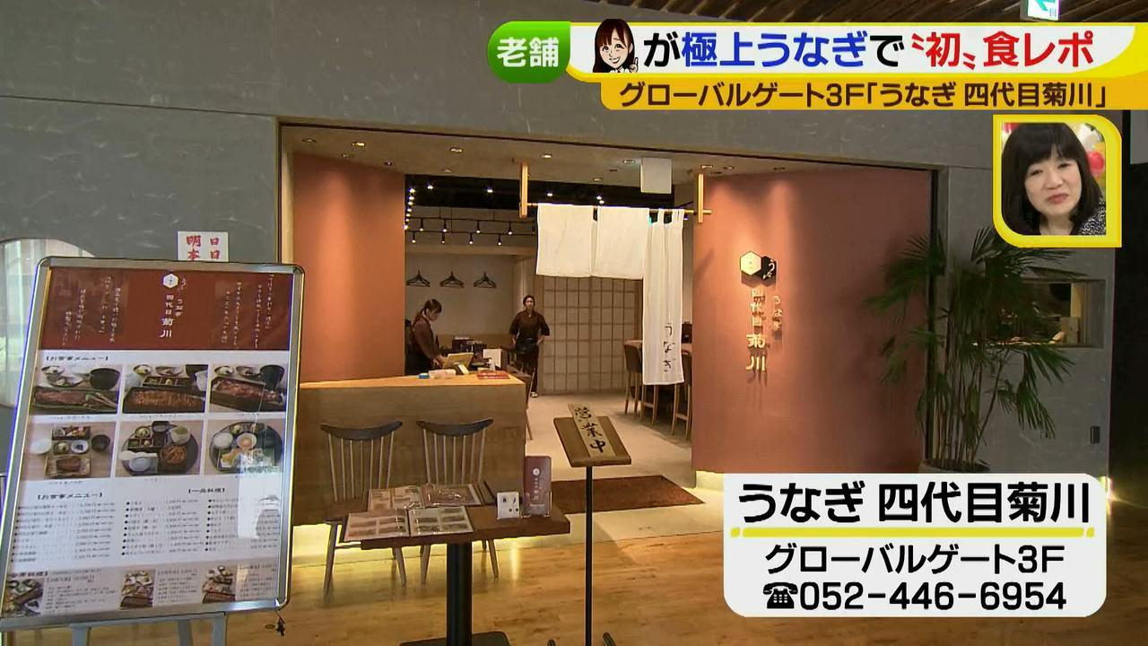 画像11: 新たな名古屋のランドマーク!最新注目スポット