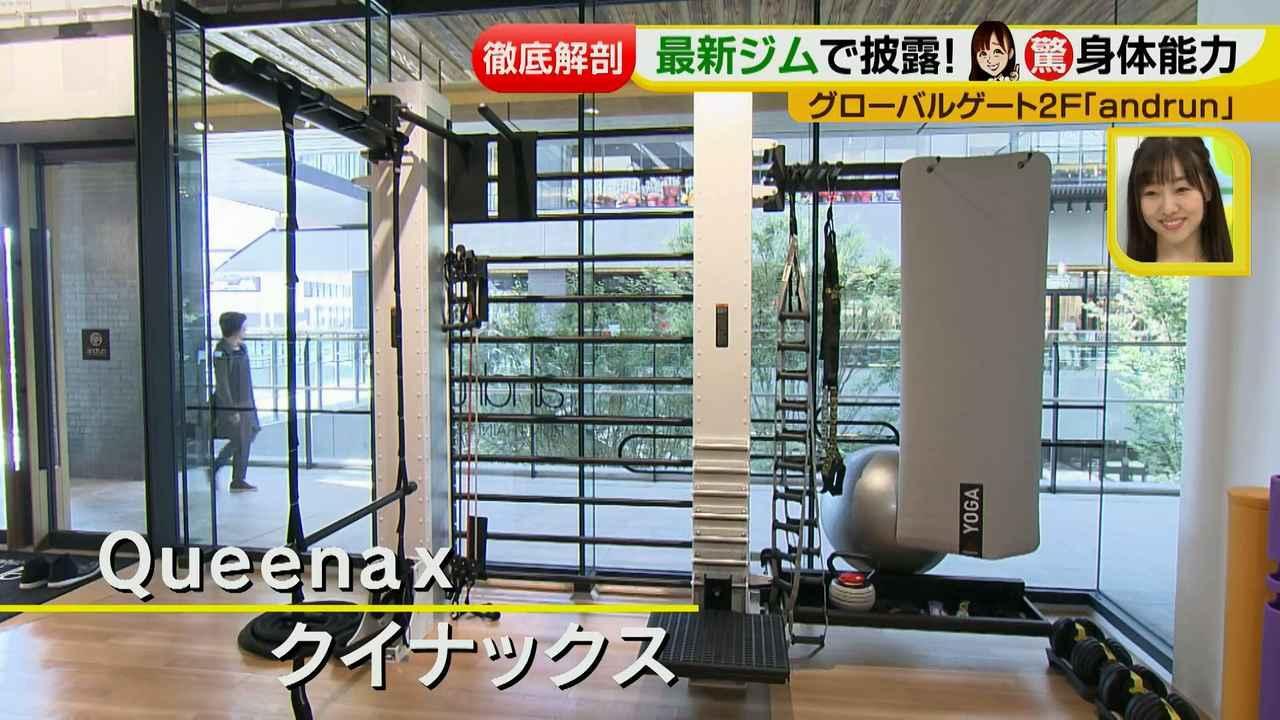画像8: 新たな名古屋のランドマーク!最新注目スポット