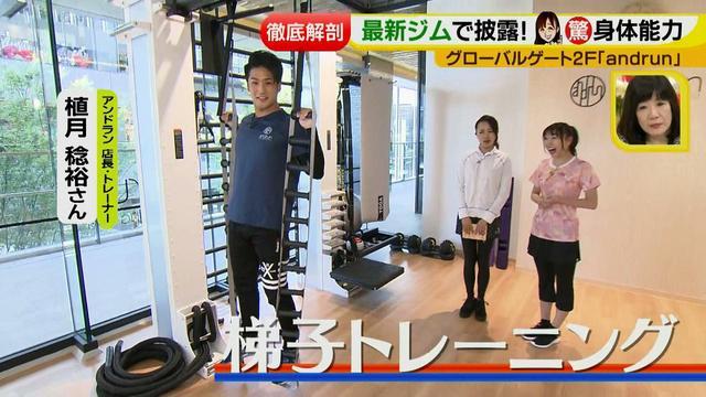 画像9: 新たな名古屋のランドマーク!最新注目スポット