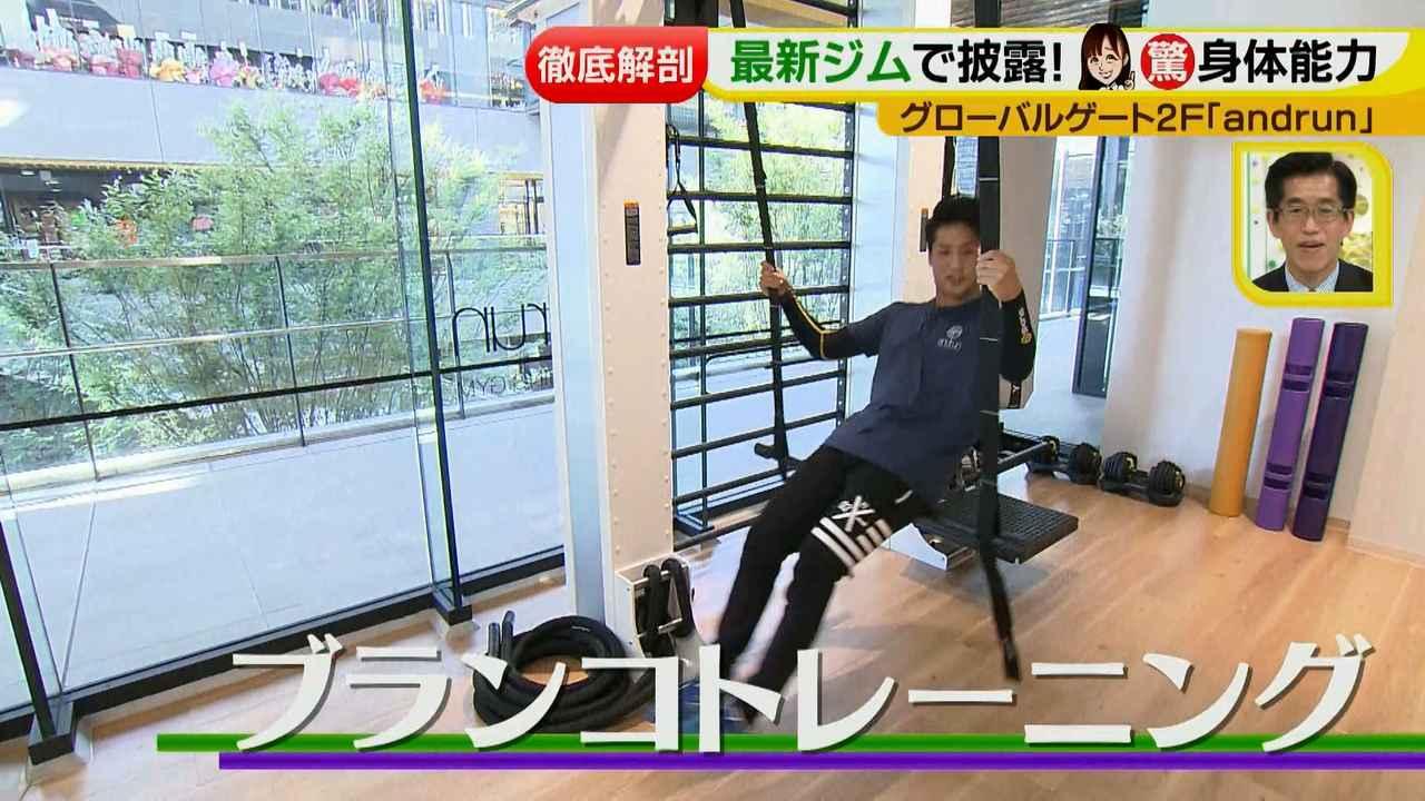 画像10: 新たな名古屋のランドマーク!最新注目スポット