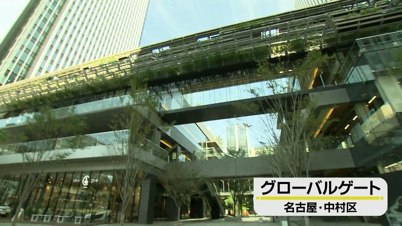 画像1: 新たな名古屋のランドマーク!最新注目スポット