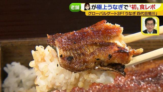 画像14: 新たな名古屋のランドマーク!最新注目スポット