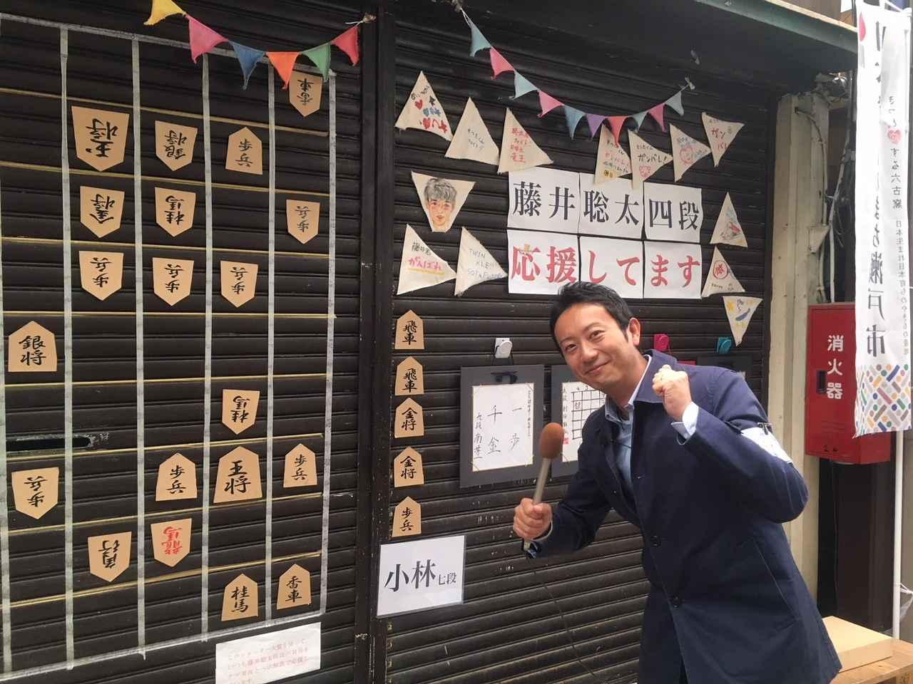画像: 瀬戸・銀座通り商店街にある「シャッター盤」。 藤井四段の対局日にリアルタイム解説が行なわれる。