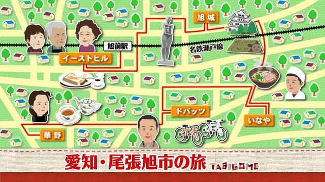 画像1: 秋暁に紅茶が香るまち 愛知・尾張旭市の旅