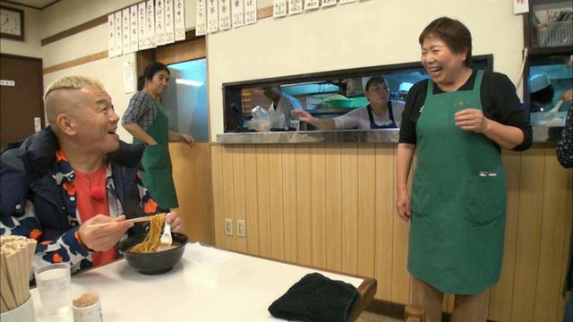 画像8: 秋暁に紅茶が香るまち 愛知・尾張旭市の旅