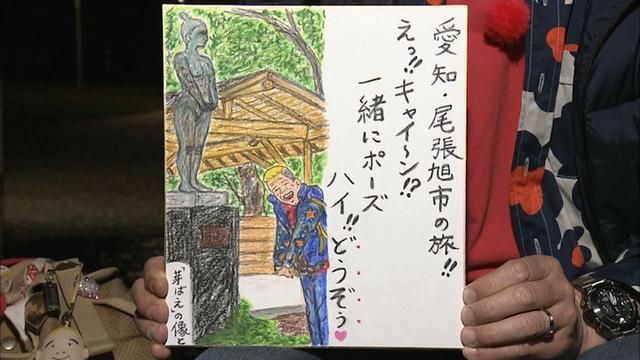 画像14: 秋暁に紅茶が香るまち 愛知・尾張旭市の旅