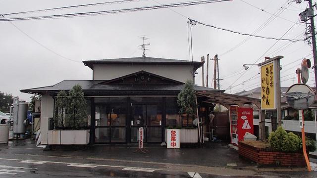 画像6: 秋暁に紅茶が香るまち 愛知・尾張旭市の旅