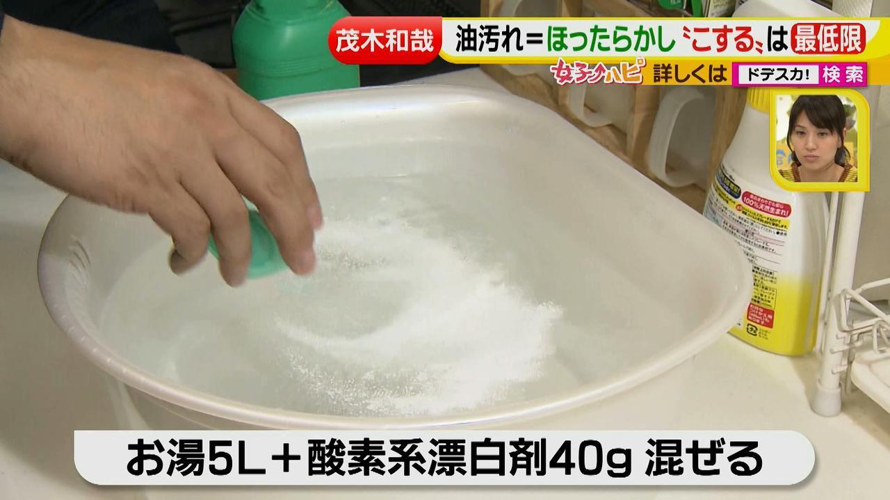 画像28: 洗剤職人のラク掃除テクニックを大公開!