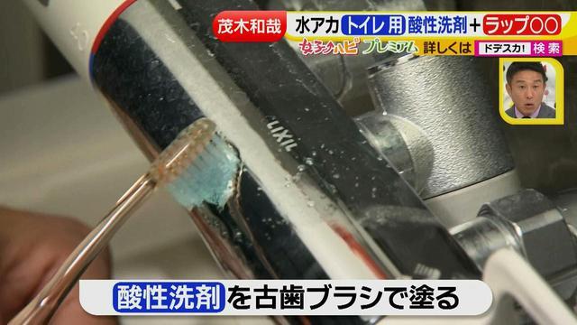 画像16: 洗剤職人のラク掃除テクニックを大公開!