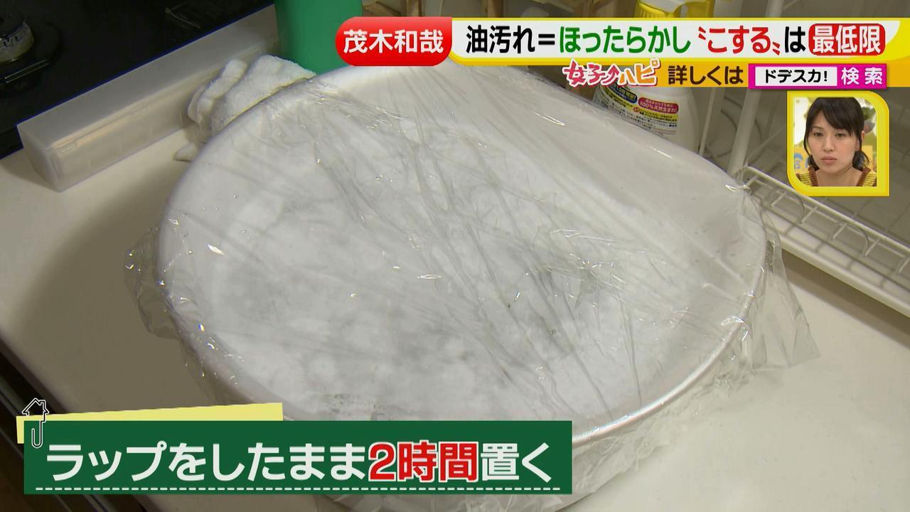 画像30: 洗剤職人のラク掃除テクニックを大公開!