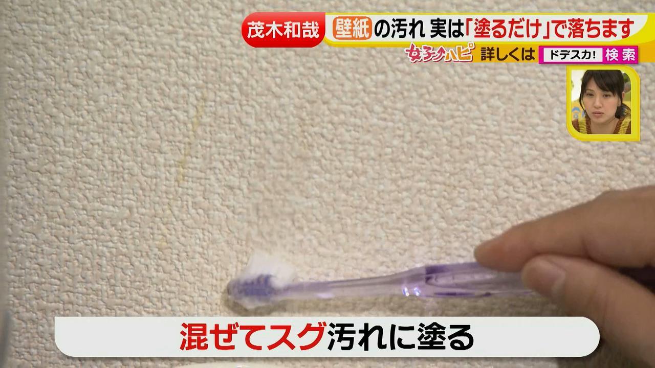 画像43: 洗剤職人のラク掃除テクニックを大公開!
