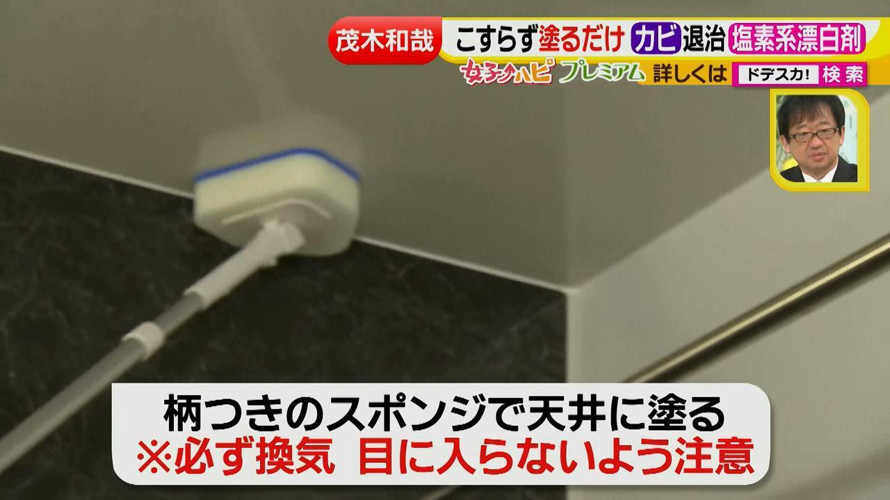 画像7: 洗剤職人のラク掃除テクニックを大公開!