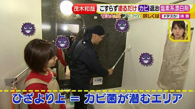 画像9: 洗剤職人のラク掃除テクニックを大公開!