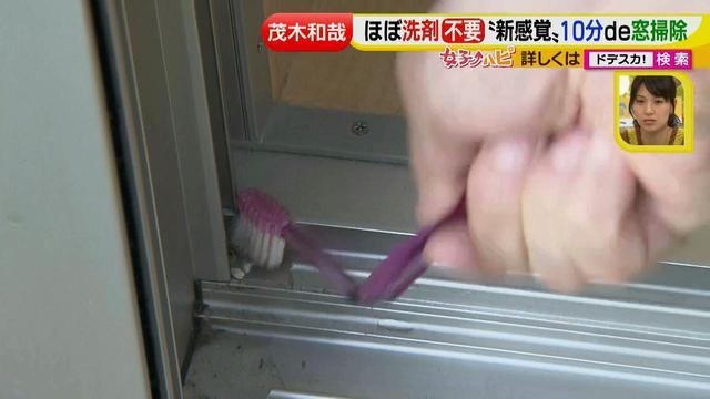 画像50: 洗剤職人のラク掃除テクニックを大公開!
