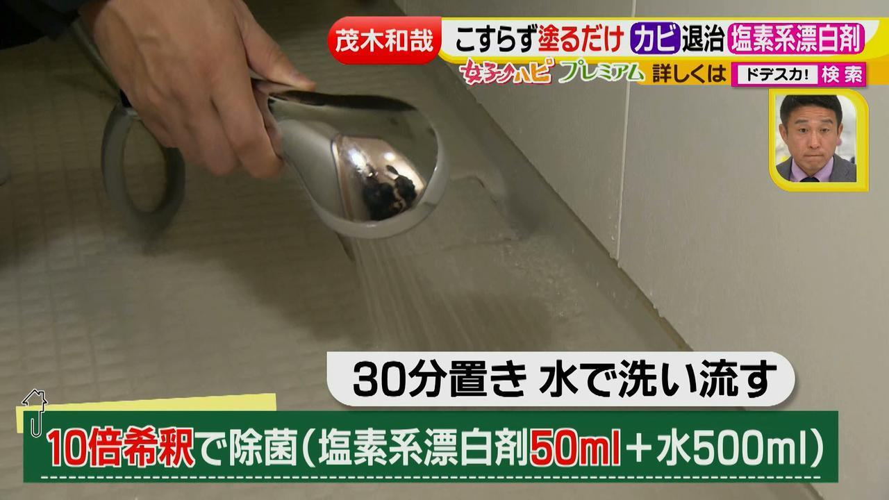画像12: 洗剤職人のラク掃除テクニックを大公開!