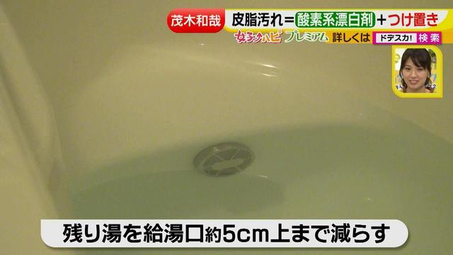 画像22: 洗剤職人のラク掃除テクニックを大公開!